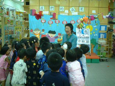训练表演儿童歌舞剧